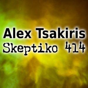 Alex Tsakiris, Four Questions About the Future of Skeptiko